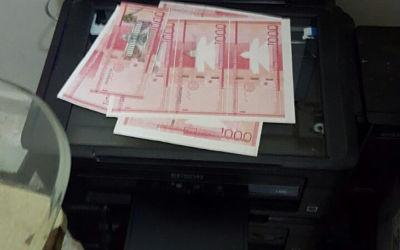 DICRIM desmantela laboratorio de falsificación de billetes