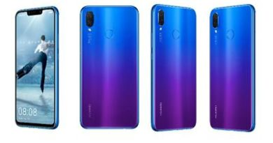 Huawei P Smart+: el notch llega a la gama media de Huawei
