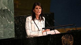 """Para EE.UU. el Consejo de Derechos Humanos es el """"mayor fracaso"""" de la ONU"""