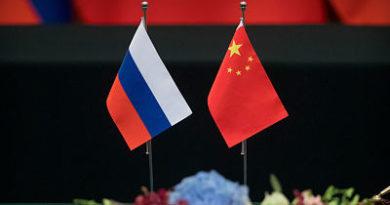 Rusia y China crearán un fondo de desarrollo regional de 14.500 millones de dólares