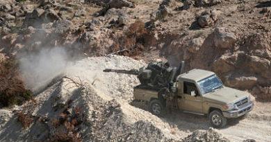 """La defensa antiaérea siria intercepta un """"ataque con misiles por parte de Israel"""""""