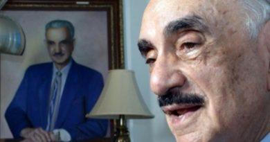 Seccional del PRM NY envia condolencias a la familia Abinader