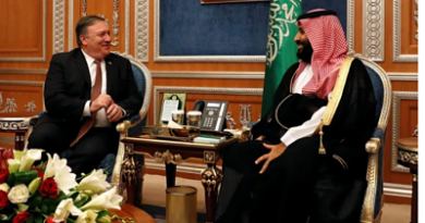 "EEUU: Pedirá ""responsabilidades"" a implicados en muerte del periodista Jamal Khashoggi"