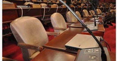 No han presentado declaración jurada 3,784 funcionarios