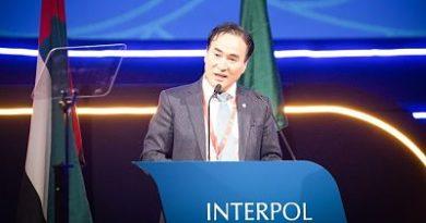 Eligen como presidente de Interpol al candidato de Corea del Sur Kim Jong-yang
