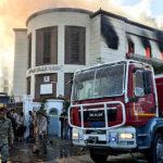Estado Islámico se adjudica ataque terrorista en Cancillería libia que dejó tres muertos y decenas de heridos