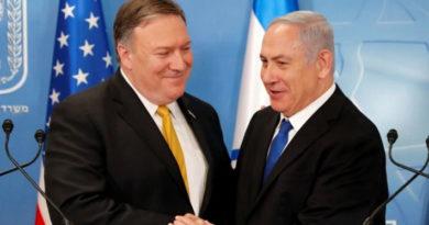 Pompeo se reunirá con Netanyahu en Brasil tras decisión de EE.UU. sobre Siria