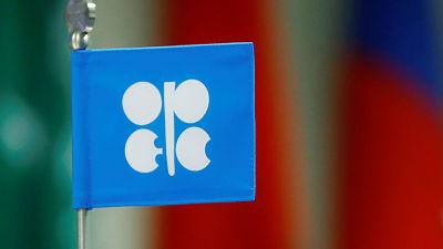 Catar pone fin a su membresía de 6 décadas en la OPEP a partir de enero