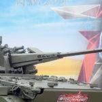 El 'destructor de drones' ruso completará las pruebas en noviembre