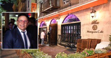 """Reconocido empresario dominicano dueño de """"Mama Juana Café"""" acusado por fraude de bancarrota"""