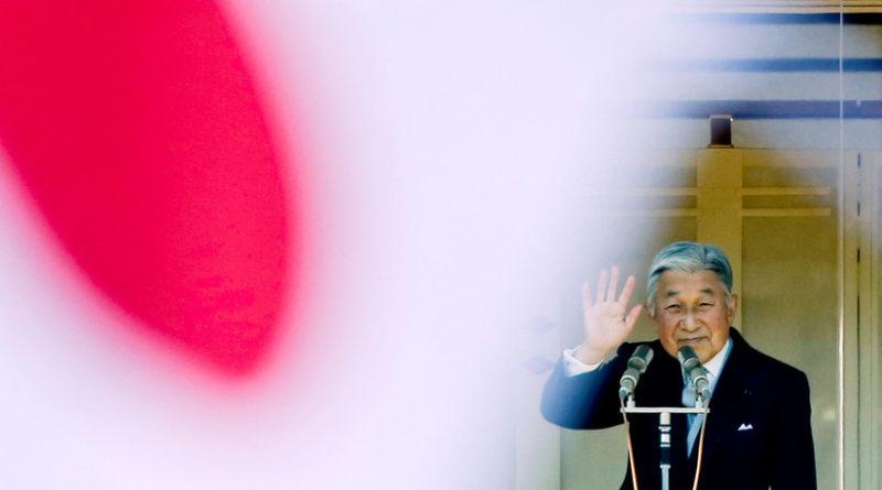 El primer ministro de Japón anuncia oficialmente la renuncia del emperador japonés