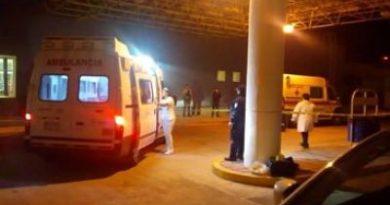 Asesinan a mujer en ambulancia en el estado mexicano de Guerrero