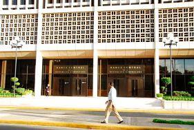 MUY TRISTE: Deuda del sector público no financiero llegó a US$32,842 millones en febrero