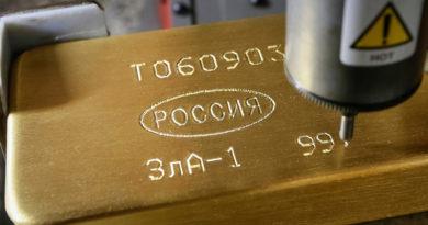 Rusia lidera entre los compradores de oro en 2019