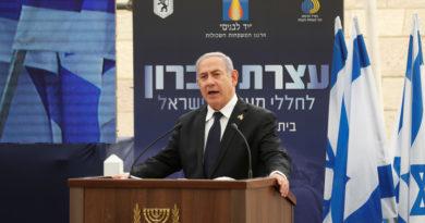 "Netanyahu: ""Israel no permitirá que Irán obtenga un arma nuclear"""