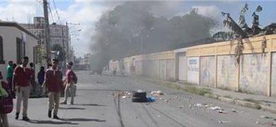 ATENCIÓN :Estudiantes de liceo en SFM protestan exigiendo maestros