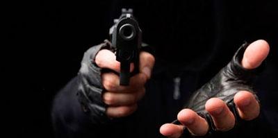 ATENCIÓN :Haitianos hieren pareja de esposos durante asalto