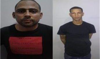 Envían a juicio de fondo a dos acusados de herir de bala a fiscal de SFM