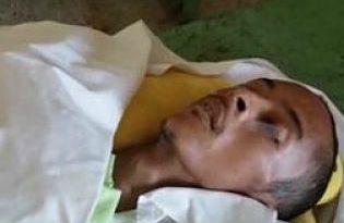 Muere recluso del centro de coerción Vista al Valle en SFM