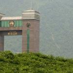 """ALERTA :Una """"sospecha de explosión"""" cerca de la frontera entre China y Corea del Norte causa un leve terremoto"""