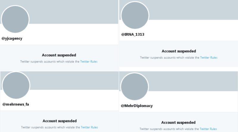 Twitter suspende cuentas de tres agencias de noticias iraníes tras la incautación del petrolero británico