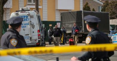 Un tiroteo en Nueva York deja al menos 1 muerto y varios heridos