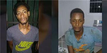 Arrestan hombre que hirió a otro durante una riña en Sanchez
