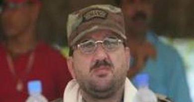 Capturan en República Dominicana a ex jefe paramilitar de Colombia tras cumplir condena en EEUU