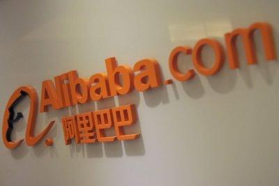 Así será el primer banco digital «para pobres»