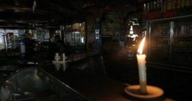 BID enfatiza necesidad de superar déficit del sector eléctrico dominicano