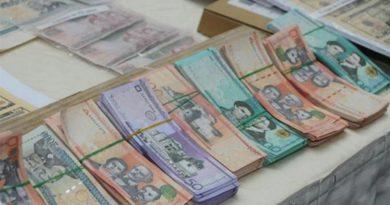 Esperan sean reclamados unos 1,700 millones de pesos de contribuyentes AFP