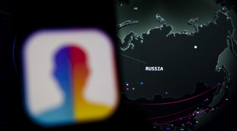 """El FBI considera FaceApp y """"cualquier aplicación similar desarrollada en Rusia"""" como potencial amenaza de contrainteligencia"""