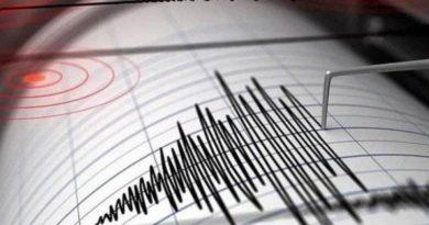 Un sismo de magnitud 4,1 Richter sacude el oriente de Honduras sin víctimas