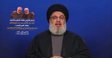 """Hezbollah amenazó con matar a todos los soldados de EEUU en Medio Oriente: """"Comenzarán a regresar los ataúdes"""""""