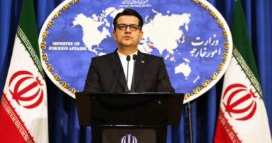 Irak pide a la ONU que condene ataques de EEUU e Irán en su territorio