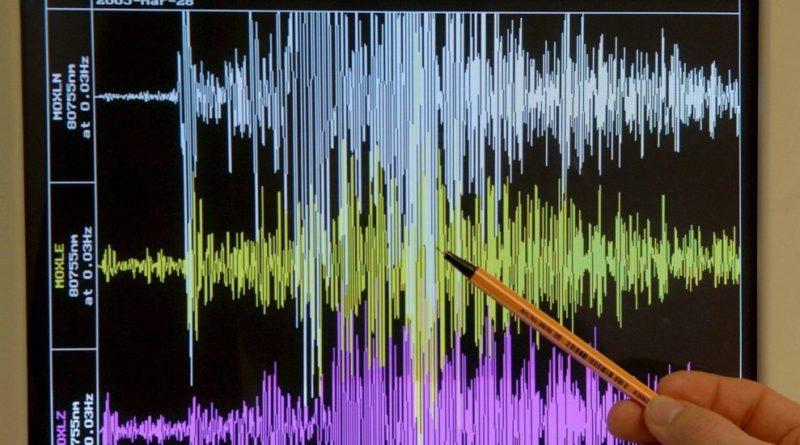 Tres sismos sacuden zonas de las regiones costera e insular de Ecuador