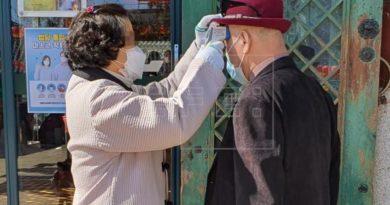 Corea del Sur activa el nivel de máxima alerta por el aumento de casos de coronavirus