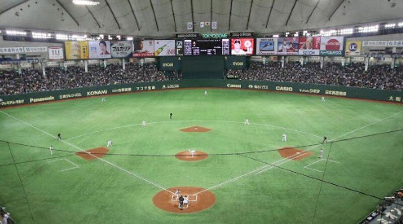 En Japón no hay fecha de inicio temporada de béisbol