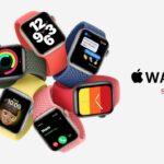 Apple Watch SE: ya está aquí el reloj barato de Apple
