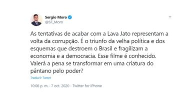 """ATENCIÓN:Jair Bolsonaro dio por terminada la operación Lava Jato y desmanteló el equipo del ex juez Sergio Moro: """"Ya no hay más corrupción en el Gobierno""""."""