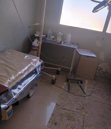 Quirofonanos del hospital Nuestra Señora de Regla; en condiciones deplorables.