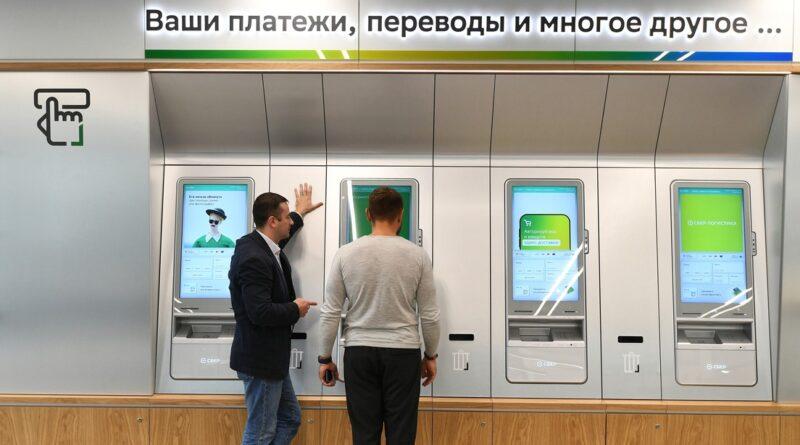 Rusia figura entre los 10 líderes mundiales de la banca digital