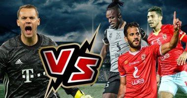 Conoce la frecuencia del canal abierto para el partido entre el Al-Ahly y el Bayern de Múnich
