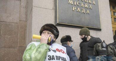 Bajo la administración estatal de la ciudad de Kiev, los empresarios protestan contra el cierre