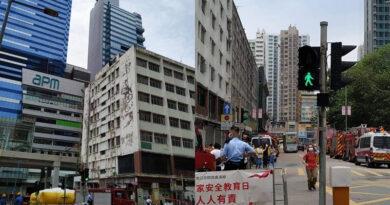 La plaza Kwun Tong Yuman se niega a trasladar a los comerciantes al techo de la peligrosa estación y demanda a la URA: se ha concertado una reunión con la dirección