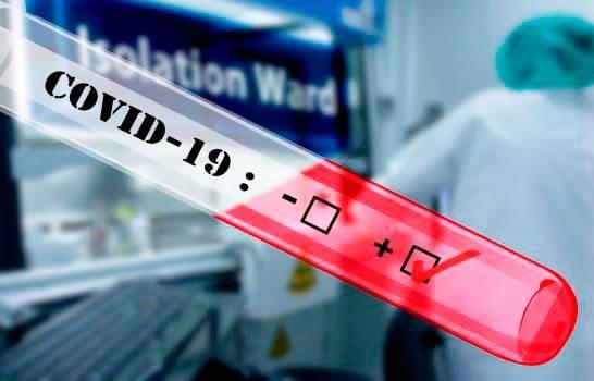 Salud Pública baja al menor número de pruebas procesadas este año