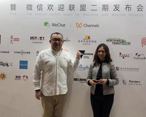 Tencent entrega reconocimiento a la Oficina de Turismo de República Dominicana en China