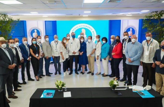 PRM y bloque de senadores realizan seminario de agenda legislativa con la presencia de Luis Abinader