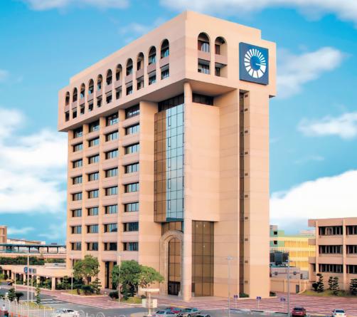 Banco Popular se mantiene entre los 1,000 mejores bancos del mundo
