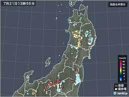 Información de advertencia de tornados en la prefectura de Fukushima Tenga cuidado con las ráfagas severas
